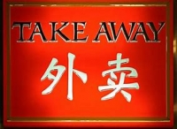 """trumshang kitchen"" (chinese) takeaway~ ***SOLD"