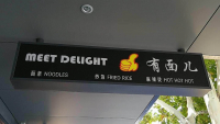 """meet delight"" (chinese) takeaway ~ $125,000+"